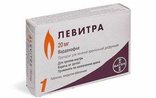 Побочные эффекты препарата Левитра