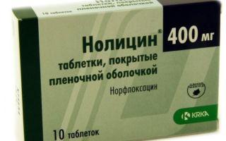 Нолицин при цистите