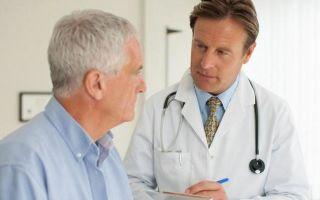 Сколько живут с раком предстательной железы