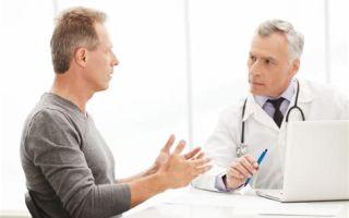 Лечение тератозооспермии у мужчин