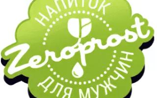 Zeroprost – напиток от простатита