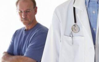 Схема лечения трихомониаза у мужчин