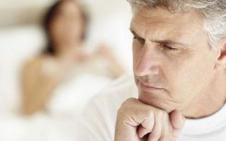 Восстановление потенции у мужчин после 40 лет