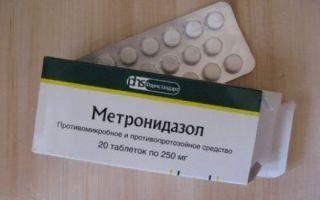 Метронидазол при цистите