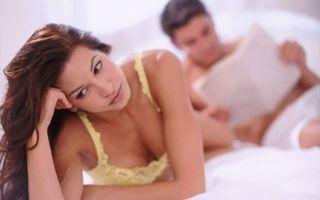 Пропало желание заниматься сексом