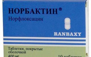Норбактин от цистита