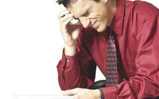 Причины и лечение импотенции у мужчин в молодом возрасте
