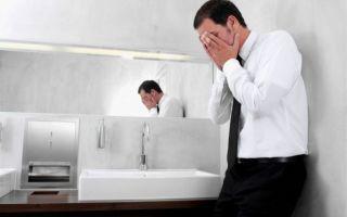 Последствия удаления простаты для мужчины