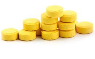 Фурацилин при цистите