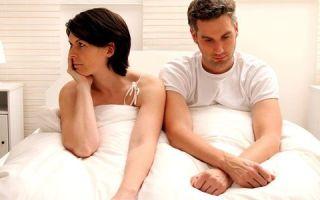 Что такое половая дисфункция