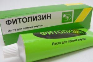 Фитолизин