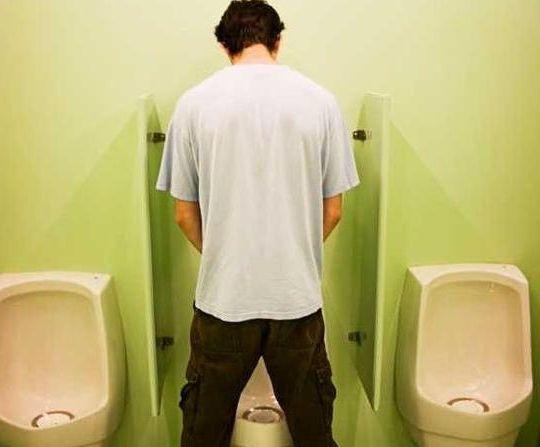 Хожу в туалет часто что с мочевым