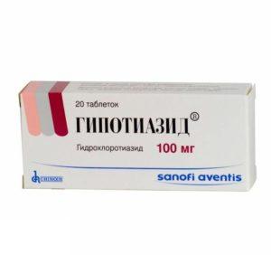 Препарат Гипотиазид