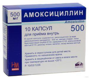 Могут ли быть эритроциты в моче при аденоме