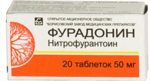 Препарат Фурадонин