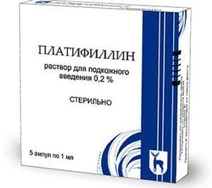Препарат Платифиллин