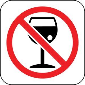 Исключаются алкогольные напитки