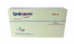 Препарат Цефодокс