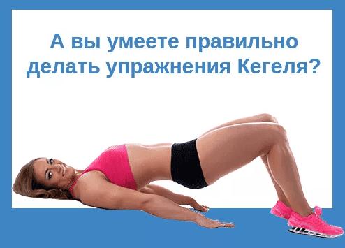 Комплекс упражнений для похудения с мячом для 50