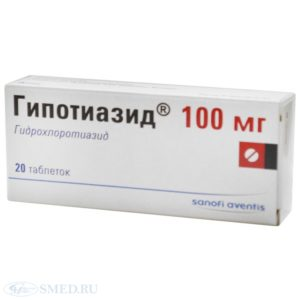 гипотиазид