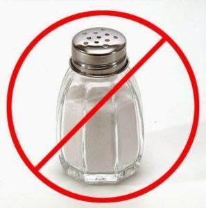 меньше соли