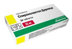 Препарат Спиронолактон