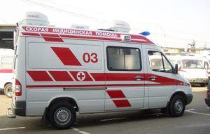 Вызов команды скорой помощи