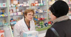Препарат можно приобрести в любой аптеке