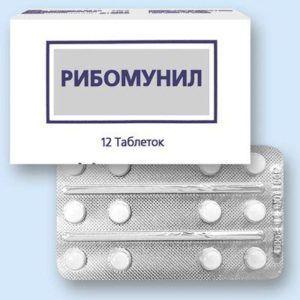 Препарат Рибомунил