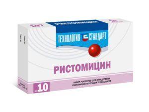 Ристомицин