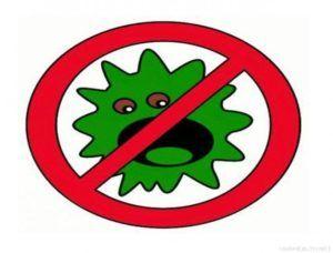 Метронидазол уничтожает патогенные бактерии