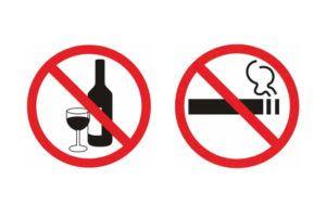 запрет на вредные привычки