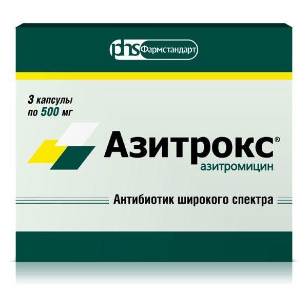 Азитрокс хламидиоз