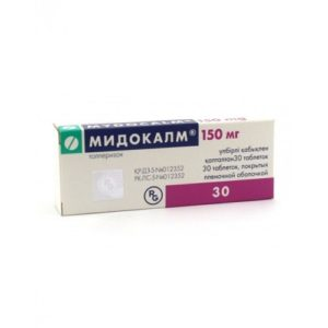 Мидокалм