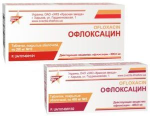 антибиотик офлоксацин