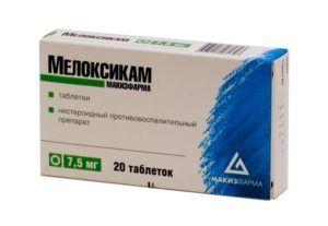 Препарат Мелоксикам