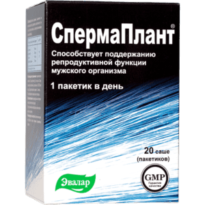 спермалант