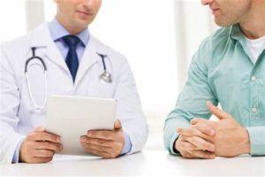 Дозировка назначается врачом