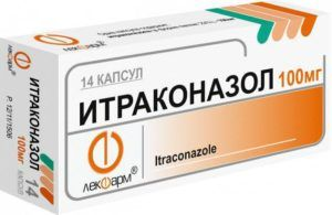 Совместное применение Виагры с Итраконазолом нежелательно