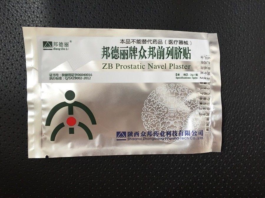 Пластырь для лечения простатита инструкция