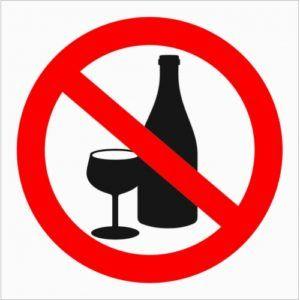 запрет на алкогольные напитки