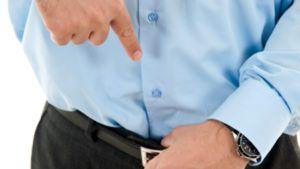 К плюсам терапии причисляют увеличение мужского либидо