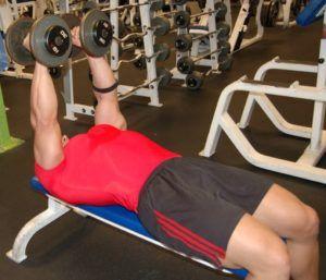 Рекомендуется заниматься физической активностью