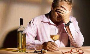 Алкоголь воздействует на центральную нервную систему