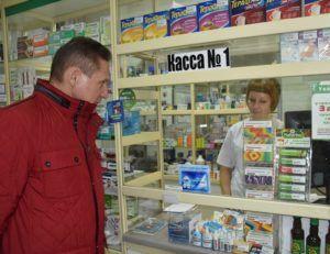 Тестостерон можно приобрести в аптеке