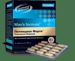 Man's formula Потенциал Форте