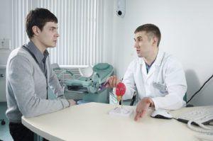 Лечение следует начинать только после диагностического обследования у врача-уролога