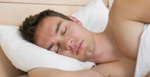 Отдых и сон