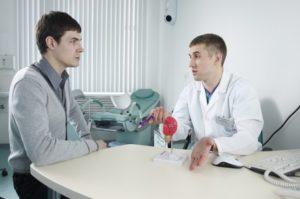 В случае, когда мужчина постоянно чувствует боль после семяизвержения, показано незамедлительное посещение медицинского учреждения