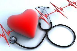 Наличие сердечных заболеваний